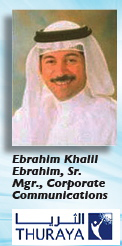 Ebrahim + Thuraya logo