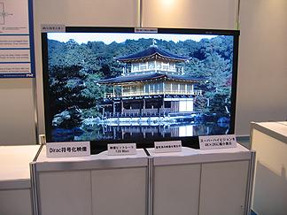 NHK 2000 lines