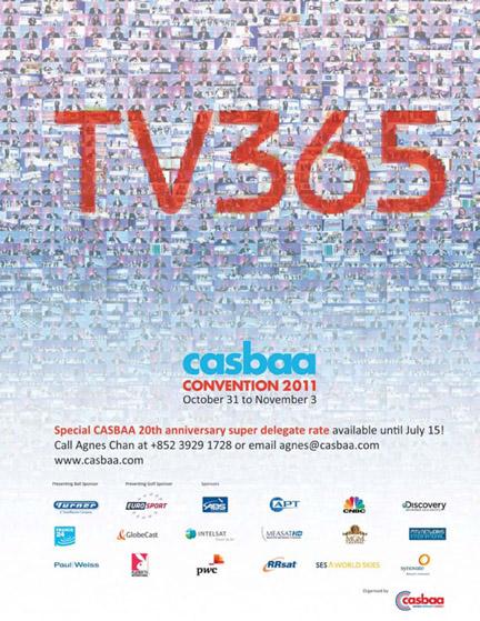 Casbaa_ad_SMJA11