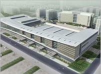 IBC-Beijing