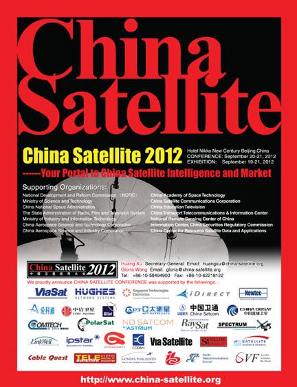 ChinaSat_ad_SM0612